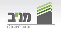 Client logo: http://www.menivnadlan.co.il/ - real estate solutions