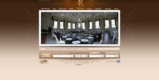 אולם ארועים רובנס - חיפה צק פוסט - חתונות, ימי הולדת, בר מצוות, ארועים משפחתיים עד 500 איש 2014-01-22 14-34-23