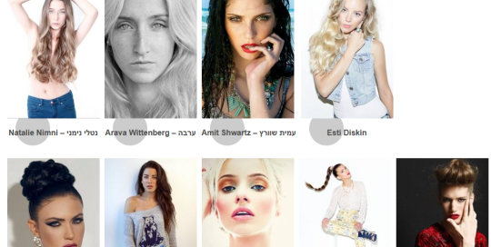 PMA Models 2014-05-07 12-21-06