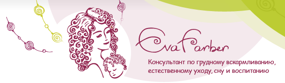 evafarber-logo