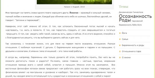 screenshot-www gayatri co il 2014-08-24 14-17-12
