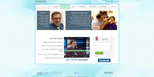 screenshot-www slovik co il 2014-09-02 11-16-23