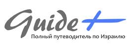 guide+