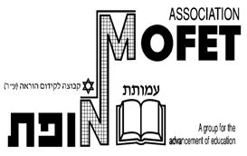 mofet