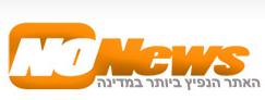 nonews-logo